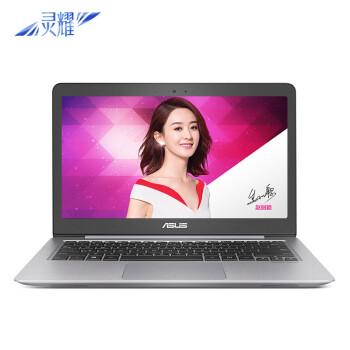 ASUS ASUS Ling Yao U 133-inch ultra-narrow bezel ultra-thin laptop i5-8250U 8G 256GSSD MX150 2G IPS crystal gray U3100