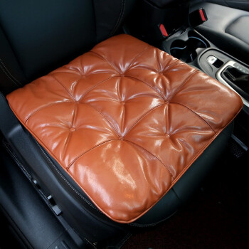 TO YOUR TASTE auto accessories universal leather mats car seat cushions for CITROEN Elysee Picasso Quatre C-Triomphe C2 C3-XR C4L