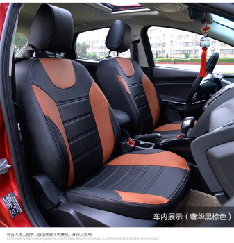 TO YOUR TASTE auto accessories custom luxury new car seat covers leather cushion for HAVAL H6coupe H2 H3 H5 H6 H8 Tiggo breathable