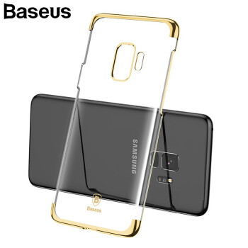 Baseus Samsung S9 Phone case Flash Fashion Mobile Shell S9 Cover Soft shell Samsung S9 plus S9 Protective Case