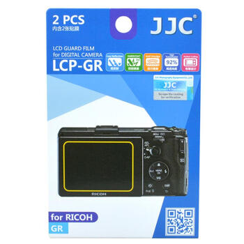 JJC LCP-GR Ricoh RICOH GR dedicated camera film screen protective film high permeability through scratch screen protective film 2 sets