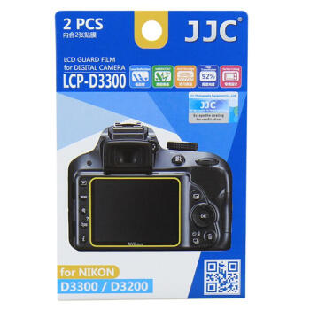 JJC LCP-D3300 for Nikon D3400 D3300 D3200 SLR camera film screen protective film high permeability through scratch screen protective film 2 sets