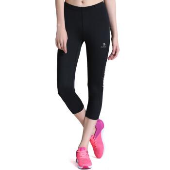 Camel CAMEL outdoor sports pants elastic stretch knot pants waist breathable C7S1R1633 black M