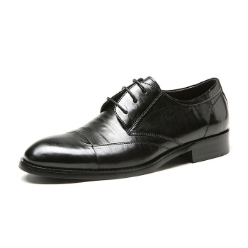 Crown CROWN men&39s shoes leather shoes business shoes with wear-resistant fashion pointed leather business shoes 3344A631H1-black -43