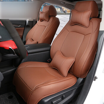 Huashi Honda Crown Road Cushion 17 New Crown Road Cushion All-round Car Four Seasons Seat Cover Refit Crown Road Special Accessories Leather Deluxe Edition - Gentleman Brown