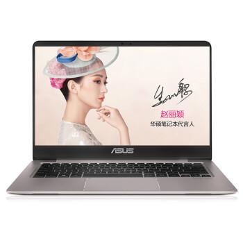 ASUS ASUS Lingyao U4000UQ ultra-narrow bezel 140-inch ultra-thin laptop i7-7500U 8G 512GB SSD NV940MX 2G alone rose gold