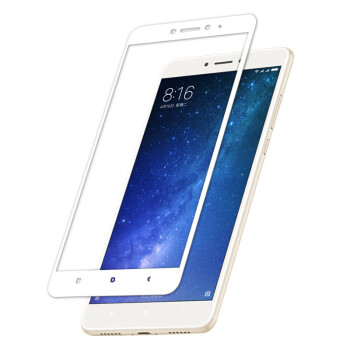 Full-screen two-piece KOOLIFE millet MAX2 full-screen coated steel film full-screen glass film full coverage of mobile phone protection film for millet max2-white