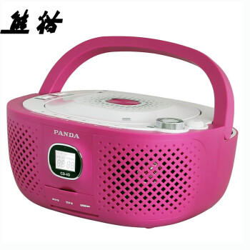 Panda PANDA CD-10 CD player MP3 CD card U disk audio radio player fetal education machine learning machine tape machine Rose
