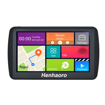 Car GPS Navigation Android 7