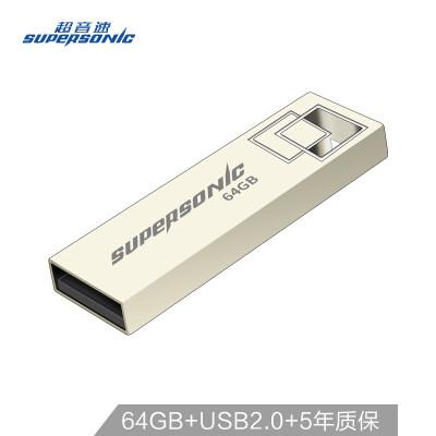 Supersonic Supersonic 64GB USB20 K1 Metal U Disk Portable&Lightweight
