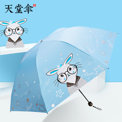 Heaven umbrella umbrella umbrella sun umbrella umbrella 30 percent black plastic pencil sunscreen umbrella princess umbrella light powder 706ELCJ