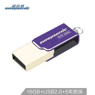 Supersonic Supersonic 16GB USB 20 T6 computer phone dual interface OTG purple metal rotating U disk high speed reading&writing lightweight cute girl U disk