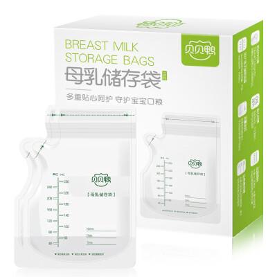 Beibei duck breast milk storage bag storage bag storage bag milk storage bag 250ml30 pieces box 30 pieces SY-C51B