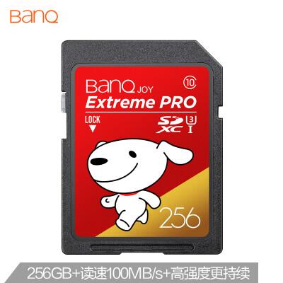 Jingdong JOY joint name banq 256GB SD memory card U3 C10 A1 high-speed version of SLR digital camera memory card high quality shooting 1080P full HD video