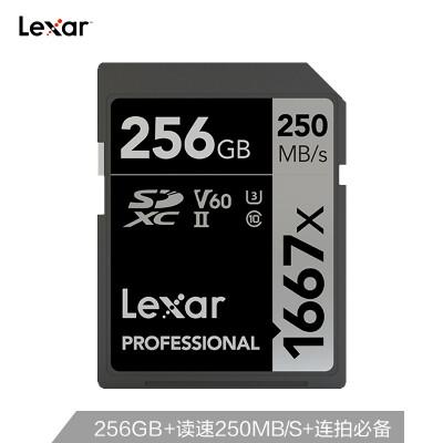 Lexar 256GB high speed SD memory card U3 V60 memory card read 250MB s write 90MB s SLR camera ideal companion 1667X MLC particles