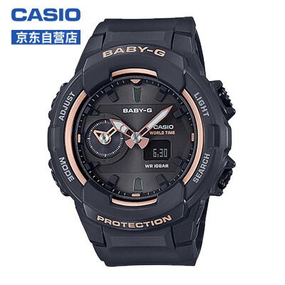 CASIO watch BABY-G metal color matching ladies shockproof waterproof LED lighting watch BGA-230SA-1A