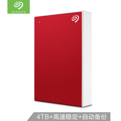 """Seagate 4TB USB30 Mobile Hard Drive Backup Plus Ming 25"""" Metal Brushed Surface Auto Backup High Speed Transfer Compatible with Mac Red"""