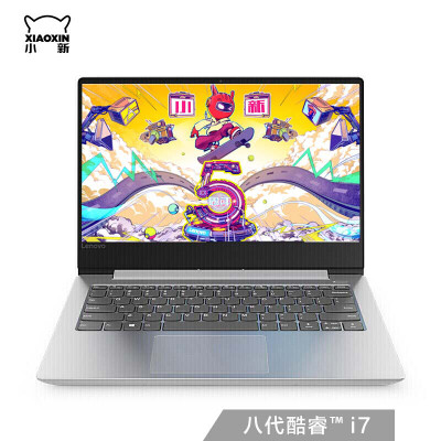 Lenovo Lenovo small trendy 7000 Intel Core i714-inch thin&light notebook I7-8550U 8G 512G PCIE SSD 2G alone genuine Office silver