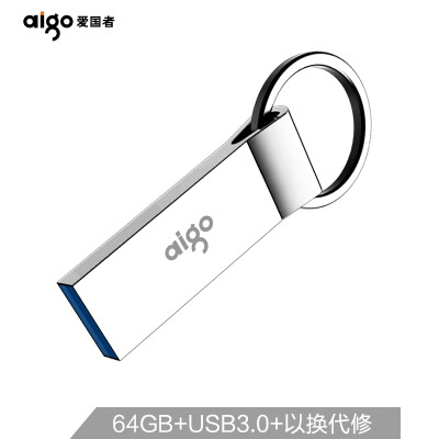 Patriot aigo 64GB USB30 high speed read&write U disk U310 metal U disk car U disk silver one package dustproof&waterproof