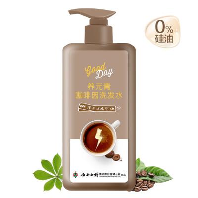 Yunnan Baiyao Yuanyuan Qing Shampoo Caffeine Mocha Ice Shake 400ml Refreshing Oil Control Activates Scalp Silicone-Free Oil