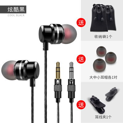 Platinum POLVCDG G5 computer headset in-ear desktop line control with microphone HIFI subwoofer long line to eat chicken game voice notebook earbuds charm red