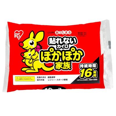 Alice IRIS Mini Hand Warmer Baby Hand Warmer Egg heat hot warm Palace paste warm paste Kangaroo warm baby Japan imported 10 trumpet