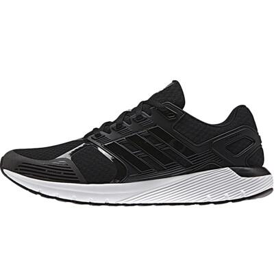 Adidas ADIDAS 2017 spring men running series DURAMO 8  running shoes BB4656 43.5 yards