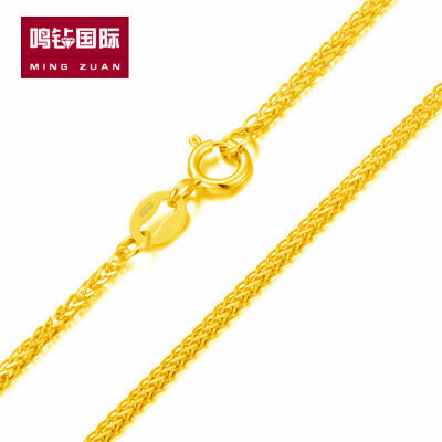 Ming drilling international Chopin chain 2 18K gold necklace can be used with pendants