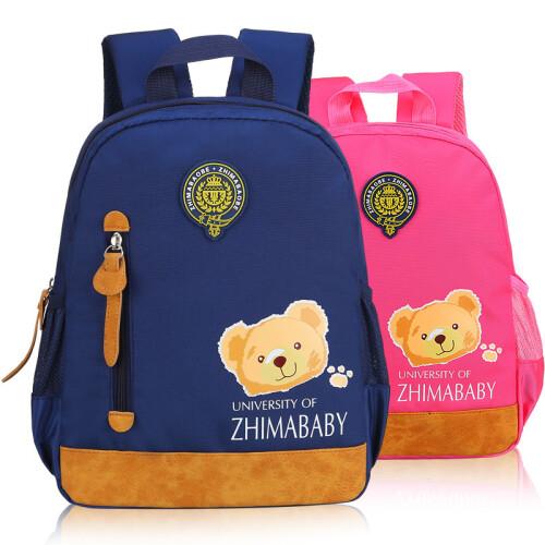 Нести детскую сумку как подарок для детей