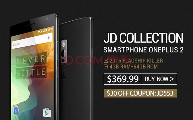 OnePlus on JD
