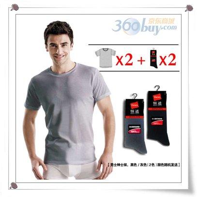 正品Hanes恒适男式短袖衫麻灰二件装M号+绅士袜二双,35元包邮