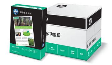 HP 惠普 纯白多功能纸 (A4、70g、500张*5包)