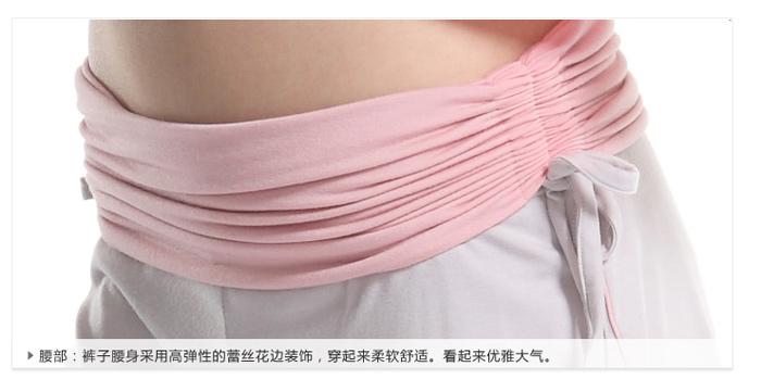 E奈尔瑜伽服修身吊带七分裤套装含胸垫5303+