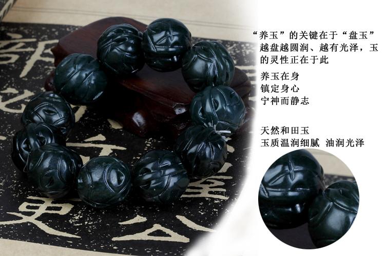 核桃手链的寓意_7000年和田玉青玉核桃手链盘玩健身佩带寓