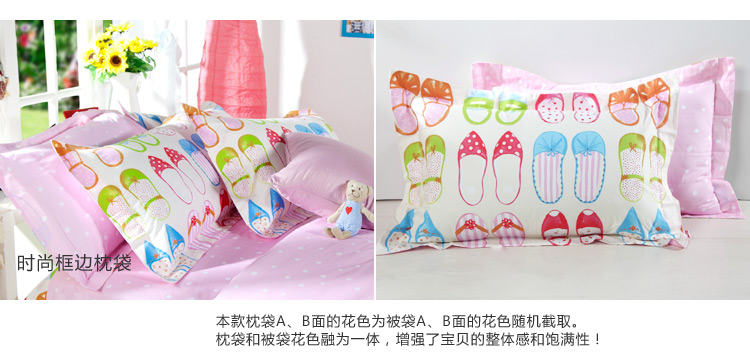 Dohia More popular girls dream of Korean textile cotton bedding Extra large Double bed single family of four 1.8 m