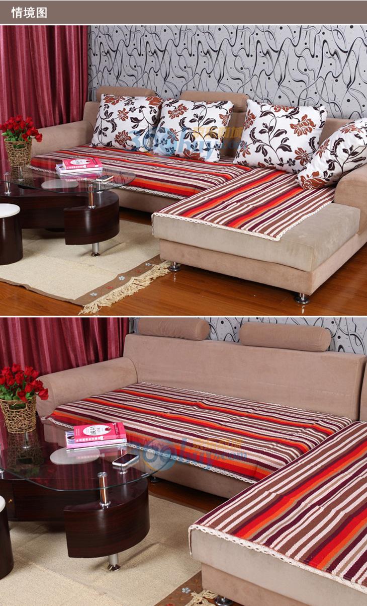 澜 全棉紫彩条花边沙发垫90 150