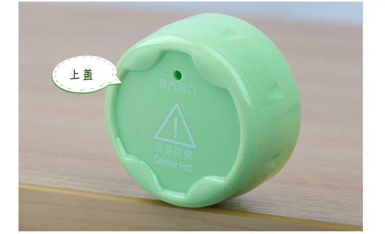 Beebye Babe duck thermostat tune milk vehicle type SY-A10D