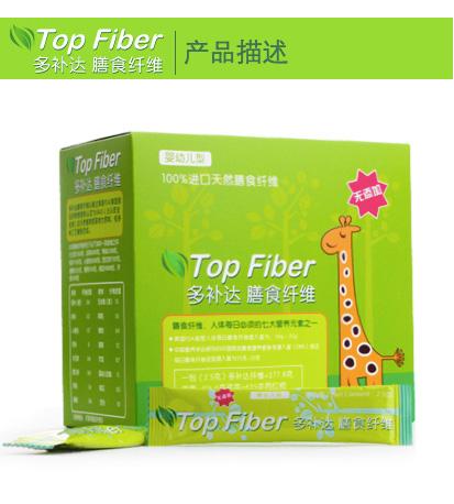 多补达 Top Fiber膳食纤维2.5g 30条 0至3岁适用 最低价
