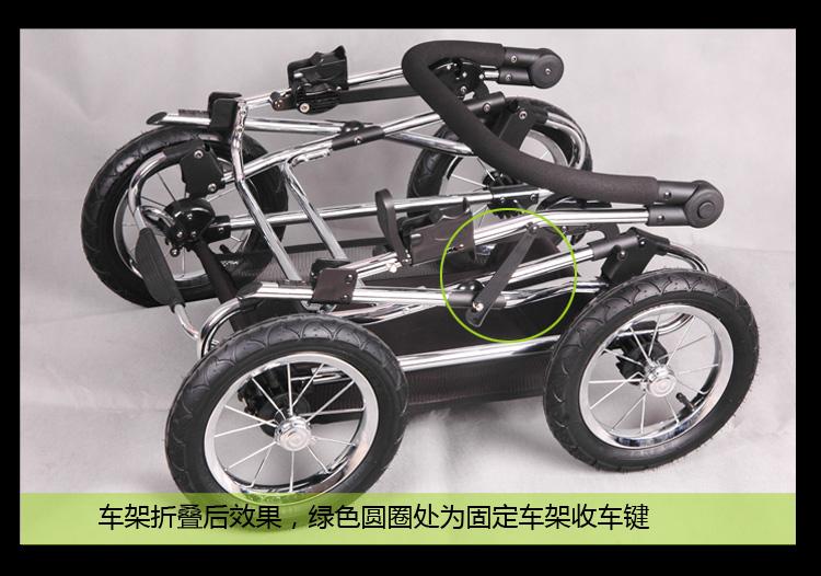 Roadmate 乐美达婴儿推车 RM 499GR 豪华高景观换向充气轮慢跑车