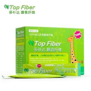 产品名称:多补达膳食纤维10条装-多补达纤维0 3岁婴幼儿10条装