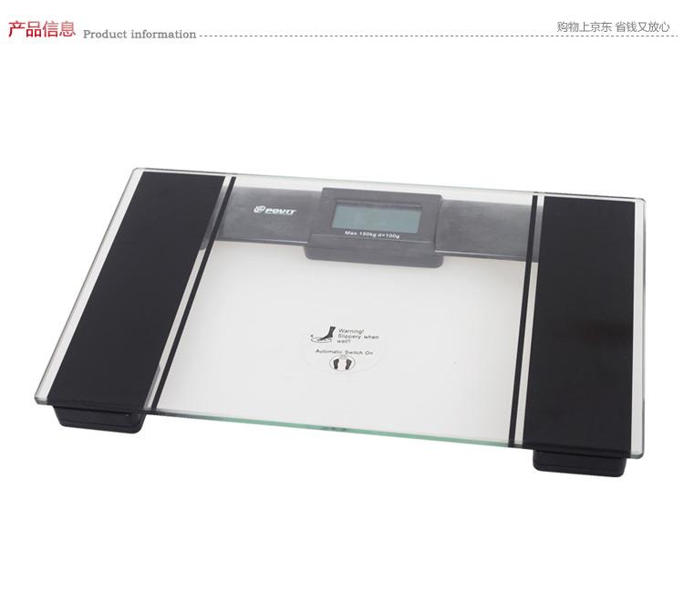 普为特povit PE 3255 电子玻璃健康称 人体秤