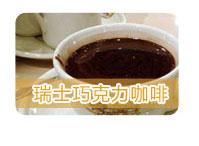 Xun Shi (Fxunshi) MD-205 0.6L drip coffee machine black tea
