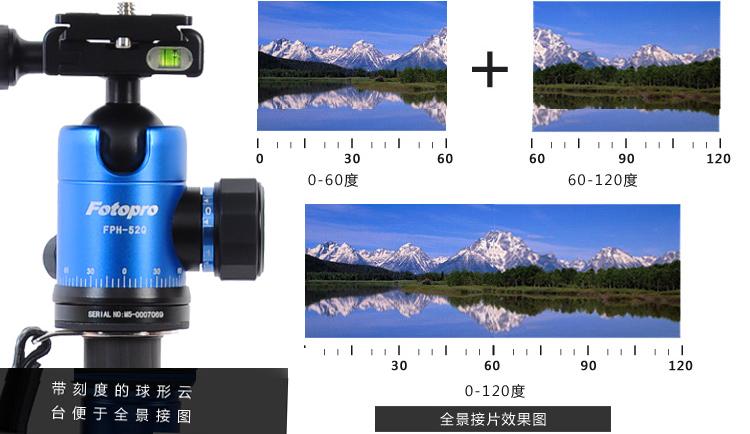 Rich treasure map (Fotopro) C-5C Blue Gem blue camera professional tripod carbon fiber tripod foldable