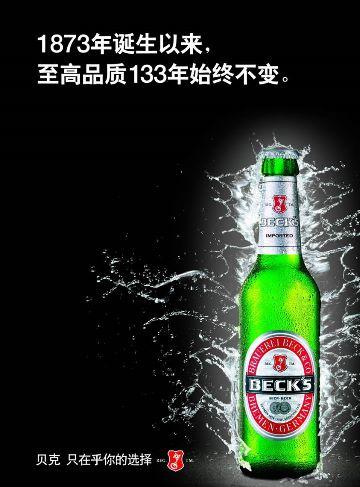 Beck 贝克啤酒330ml 24听