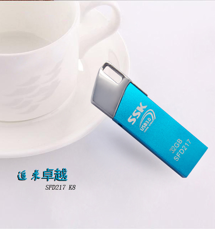 SSK Mini In Fashion High Speed 32GB USB Flash Memory Drive