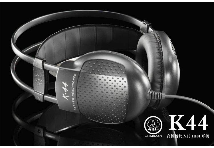 AKG K44 头戴式监听耳机