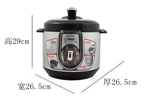Supor (supor) CYYB40YA10-90 electric pressure cooker 4L pot of double gall!