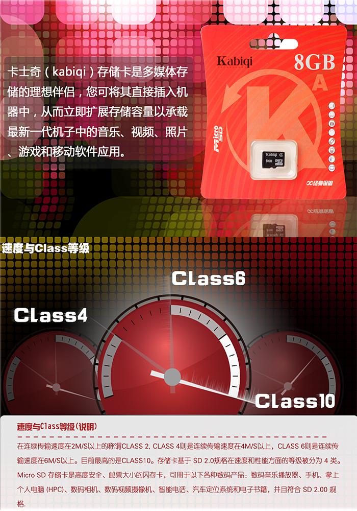 Kashi Qi (Karsiqi) 8G MicroSDHC (TF) Memory Card (Class6)