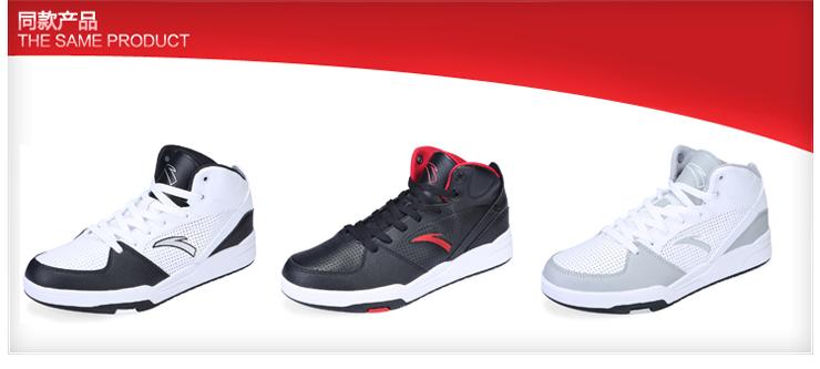 夏款男鞋运动篮球鞋