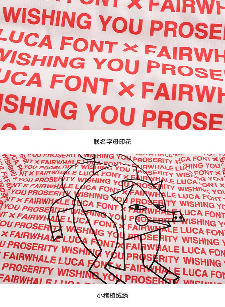 WISHING YOU PROSEUCA FONT X FAIRWSHINGOU PROSERTA FONT X FAIIRWSHING YOU PROSE联名字母印花GDYUU PHUSEHII NTLFHING YONPROSERITY WCA FONTXVVALE V了 X FAIRWHALE LOUNEONRWHALEHING YOU名 TX FAIRWHALELOSERITY WISI FONT XOU PROSERTYFONTHINGVHALE LUCAFON次NGOTXFAIRWEYOU PROSERLICA FO/ISHING RQY WISHING YOUSWT X FAIRWHALE NCA FONT ArwiAIRWHALE LUCA FONTPROSPROSERTY WISHING YTX FAIRWNeNo PROUCA FOIOU PROSEILUCA FONSHIFAIISHING YE LUCA FONxFAIRWHAMELUa FONTAFAIWHALE LUCA FONGYSERITY WISHINGUPROSERITY WISHNG YpUlPROSERITY WISHINGFAIRWHALE LUCA FOPROSERITY WISHIN OX PROSEKAAIRWHAIEILUCA FOI小猪植绒绣-推好价 | 品质生活 精选好价